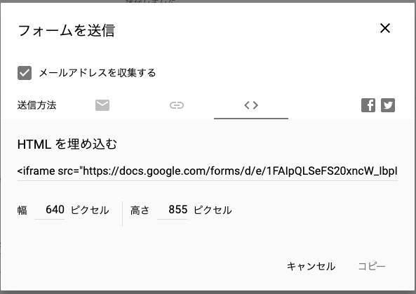 f:id:ponkotsu0605:20190825211156p:plain