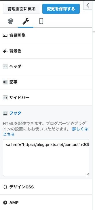 f:id:ponkotsu0605:20190825211847p:plain