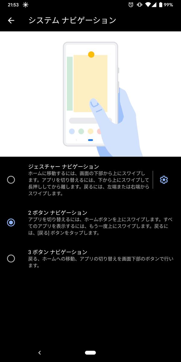 f:id:ponkotsu0605:20190909220619p:plain