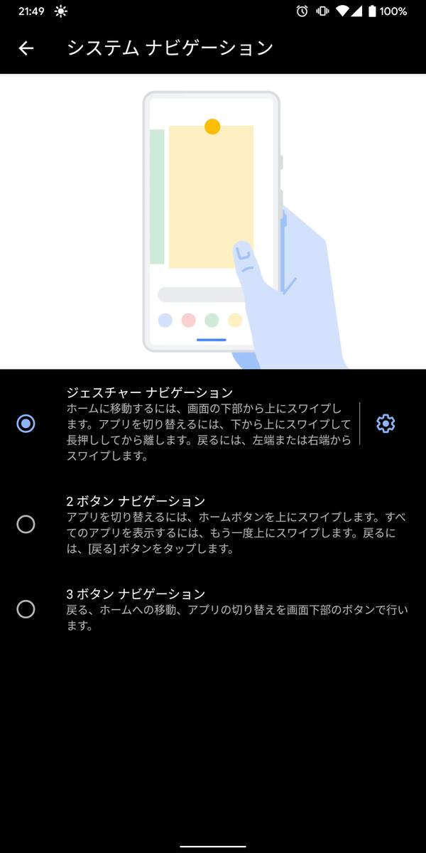f:id:ponkotsu0605:20190909220755p:plain