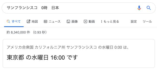 f:id:ponkotsu0605:20191002222726p:plain