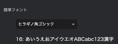 f:id:ponkotsu0605:20191012170357p:plain