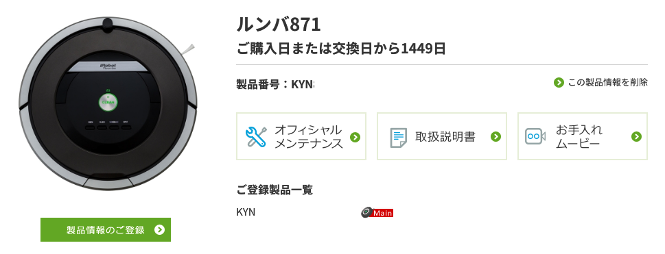 f:id:ponkotsu0605:20191014102804p:plain