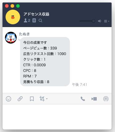 f:id:ponkotsu0605:20191014195429p:plain