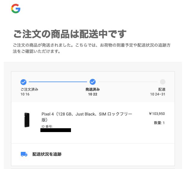 f:id:ponkotsu0605:20191023213716p:plain