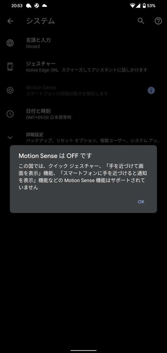 f:id:ponkotsu0605:20191023221117p:plain