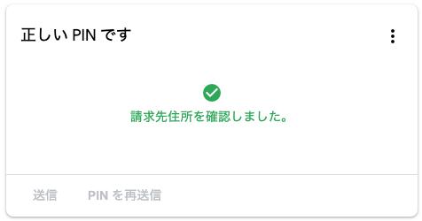 f:id:ponkotsu0605:20191024003035p:plain