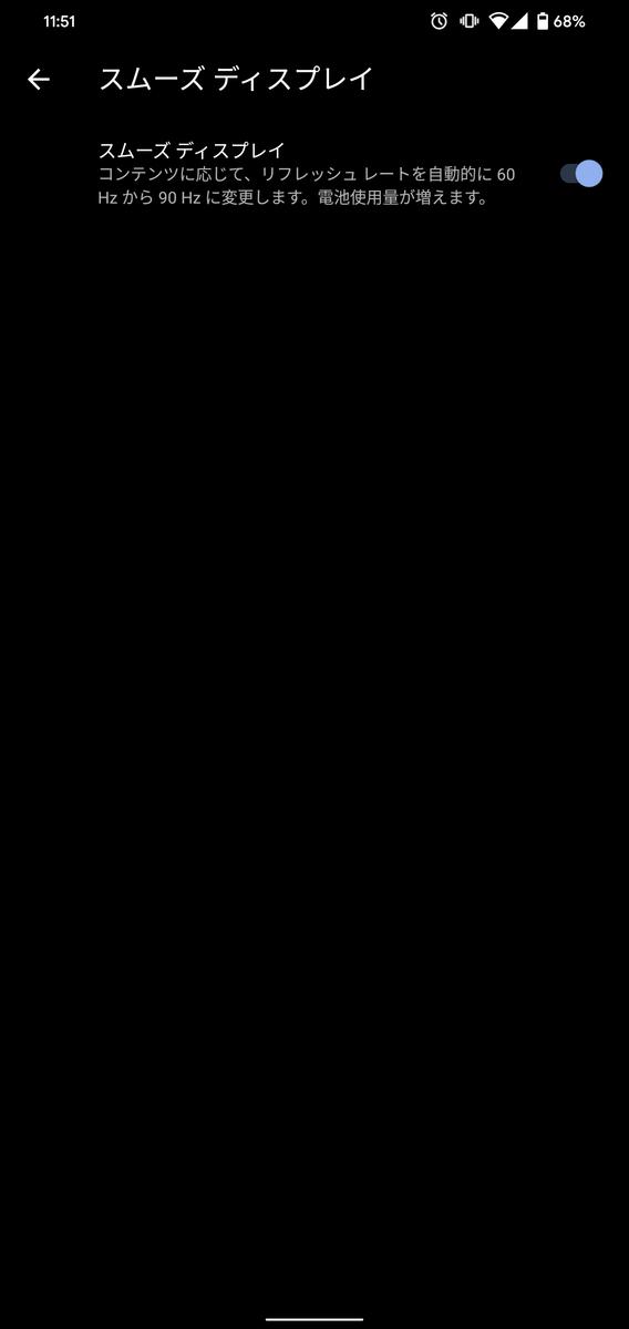 f:id:ponkotsu0605:20191027155653p:plain