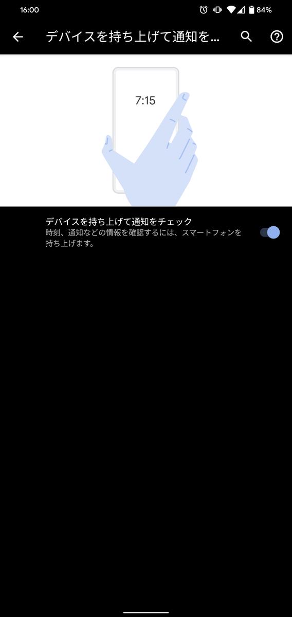 f:id:ponkotsu0605:20191027160146p:plain