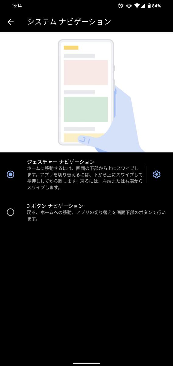 f:id:ponkotsu0605:20191027161517p:plain