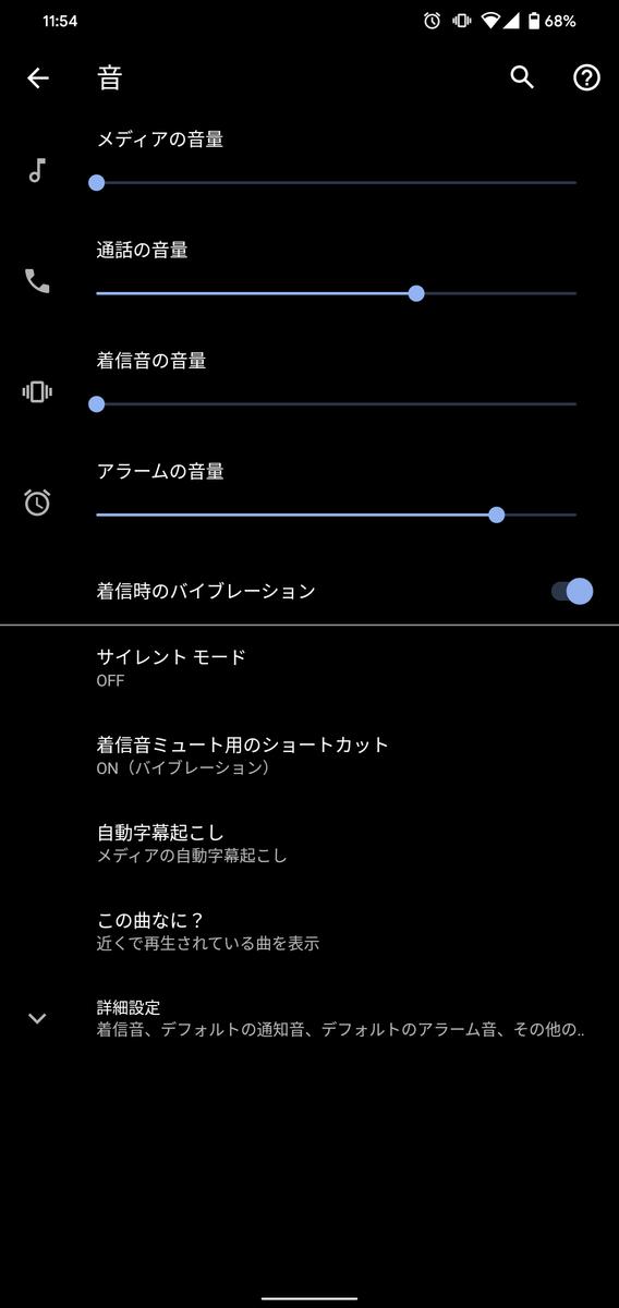 f:id:ponkotsu0605:20191027164043p:plain
