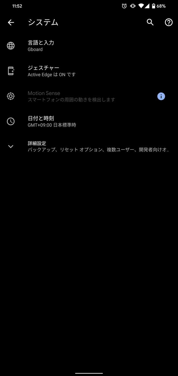f:id:ponkotsu0605:20191027164459p:plain
