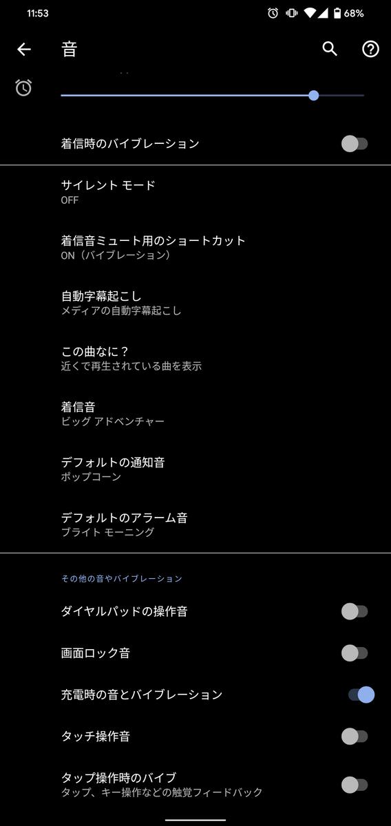 f:id:ponkotsu0605:20191027165002p:plain