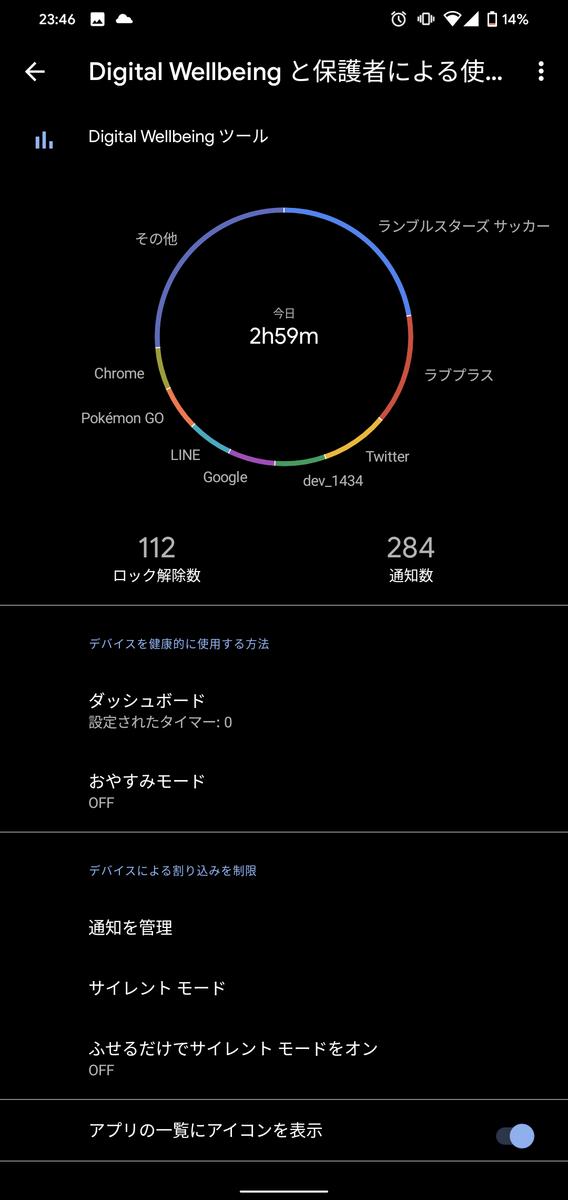 f:id:ponkotsu0605:20191101001217p:plain