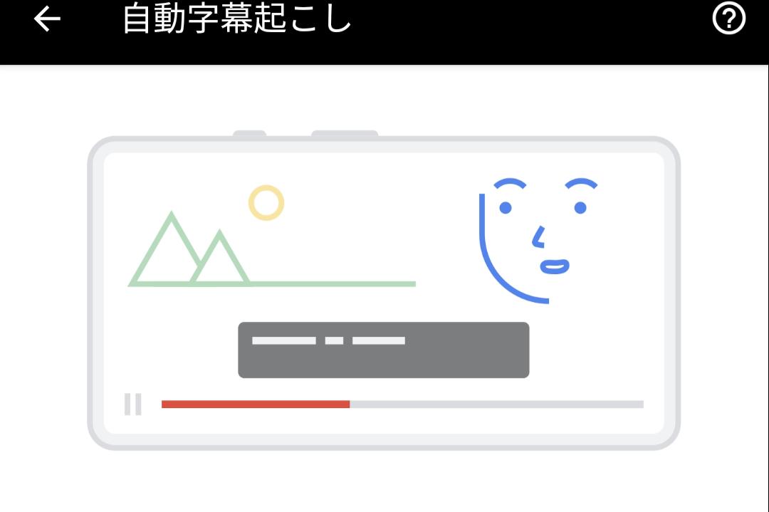 f:id:ponkotsu0605:20191102222937p:plain