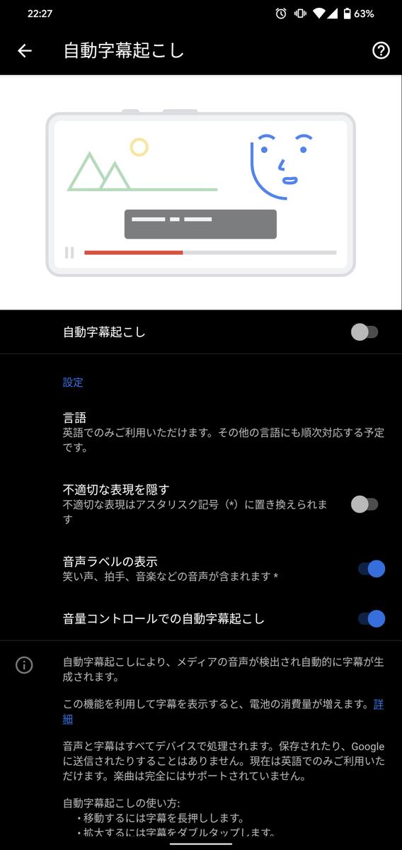 f:id:ponkotsu0605:20191102223339p:plain