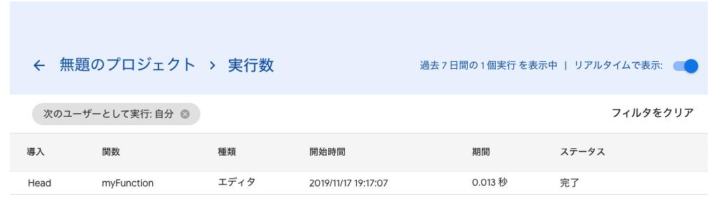 f:id:ponkotsu0605:20191117192024p:plain