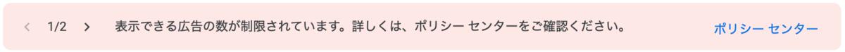 f:id:ponkotsu0605:20191120233628p:plain