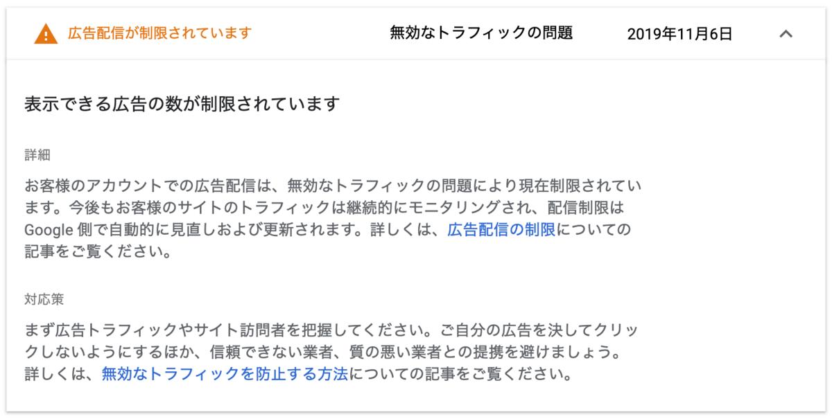f:id:ponkotsu0605:20191120233802p:plain