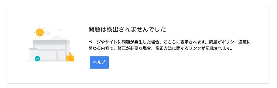 f:id:ponkotsu0605:20191120234229p:plain