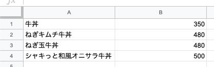 f:id:ponkotsu0605:20191129003534p:plain