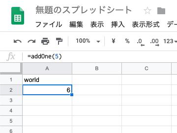 f:id:ponkotsu0605:20191129004740p:plain