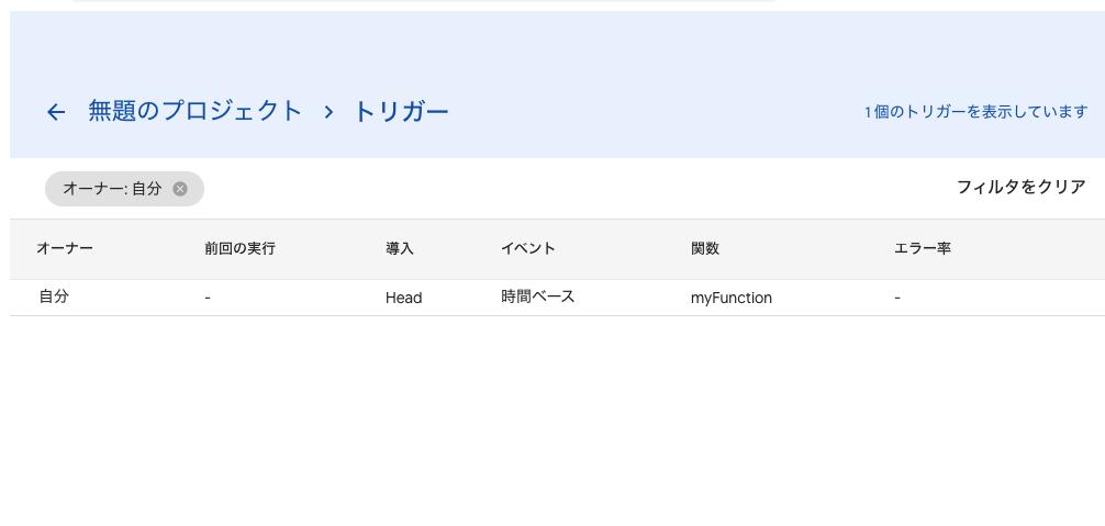 f:id:ponkotsu0605:20191203234941p:plain
