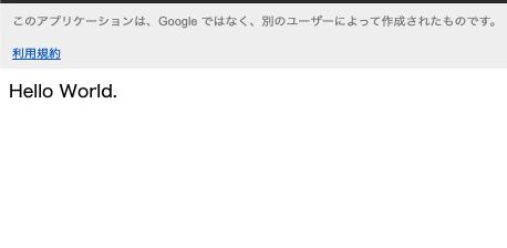 f:id:ponkotsu0605:20191206004838p:plain