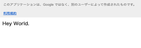f:id:ponkotsu0605:20191206010123p:plain