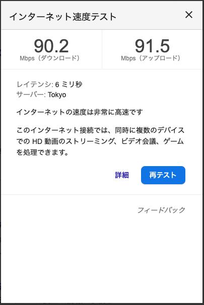 f:id:ponkotsu0605:20191207203022p:plain