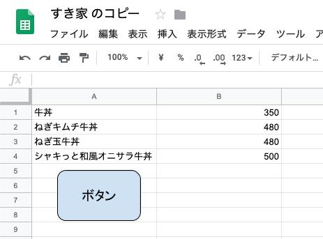 f:id:ponkotsu0605:20191208180726p:plain