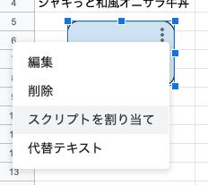 f:id:ponkotsu0605:20191208180945p:plain