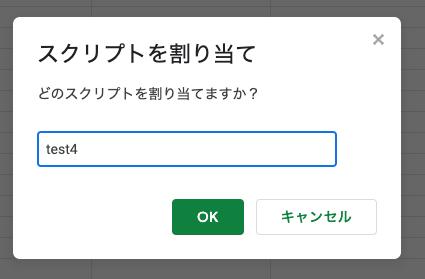 f:id:ponkotsu0605:20191208181118p:plain