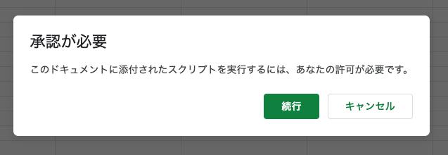 f:id:ponkotsu0605:20191208181224p:plain