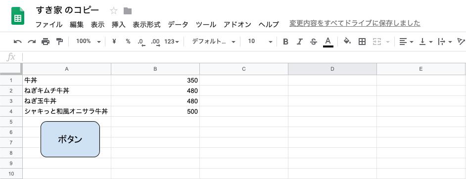 f:id:ponkotsu0605:20191208181335p:plain