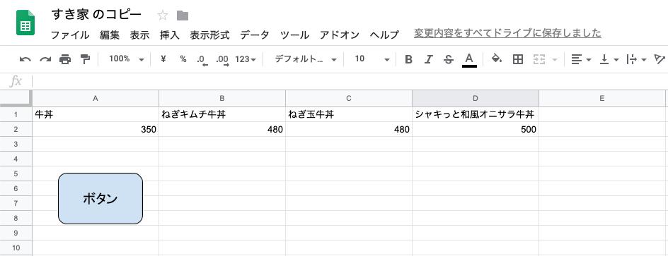 f:id:ponkotsu0605:20191208181339p:plain