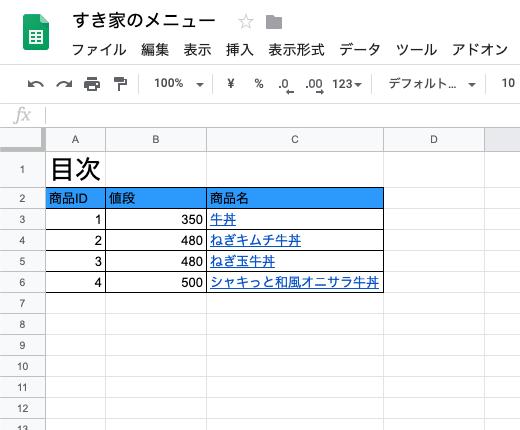 f:id:ponkotsu0605:20191210225806p:plain