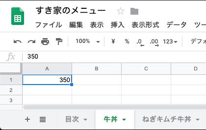 f:id:ponkotsu0605:20191210230042p:plain
