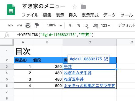 f:id:ponkotsu0605:20191210230312p:plain