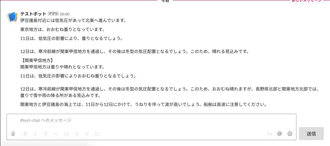 f:id:ponkotsu0605:20191212002030p:plain