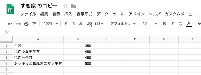 f:id:ponkotsu0605:20191213002916p:plain