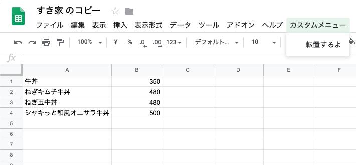 f:id:ponkotsu0605:20191213003004p:plain