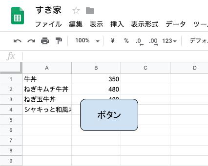 f:id:ponkotsu0605:20191215184649p:plain