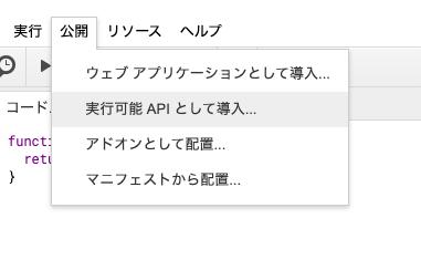 f:id:ponkotsu0605:20191216215732p:plain