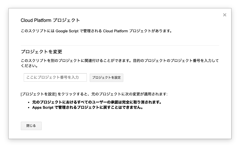 f:id:ponkotsu0605:20191216220131p:plain