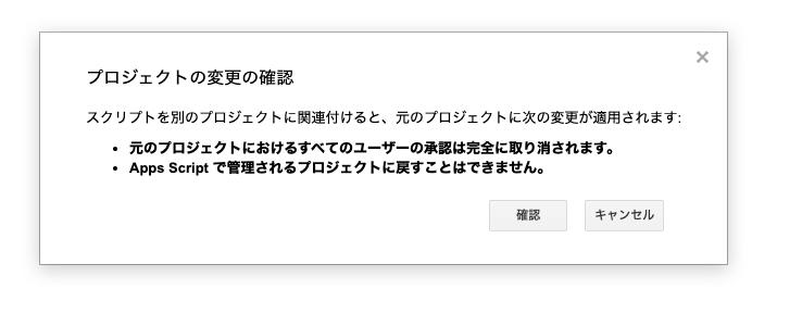 f:id:ponkotsu0605:20191216220204p:plain