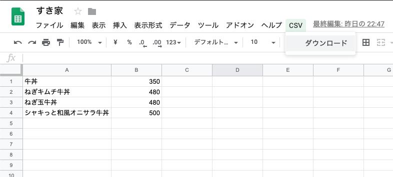 f:id:ponkotsu0605:20191217232707p:plain