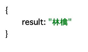 f:id:ponkotsu0605:20191218214356p:plain