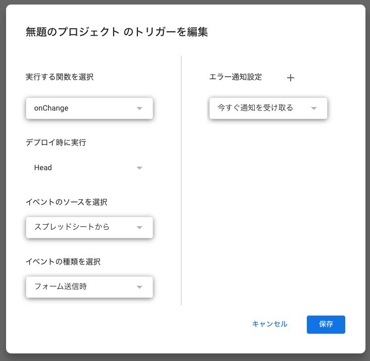f:id:ponkotsu0605:20191222011439p:plain