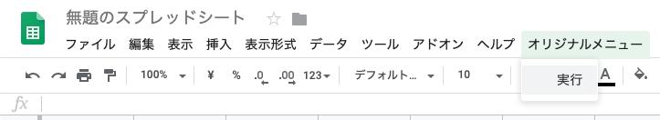 f:id:ponkotsu0605:20191224233534p:plain